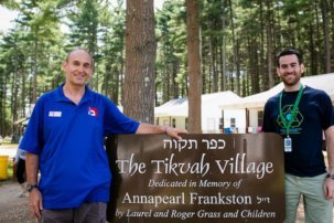 Camp Ramah's Tikvah Program Turns 50 – By Howard Blas