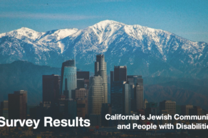 Poll: Most California Jews Don't Know Any Rabbis or Staff with Disabilities