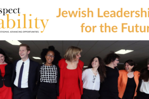 Webinar: Jewish Leadership for the Future