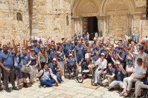 Respectability Smile Access Israel – Shabbat Smile by Howard Blas