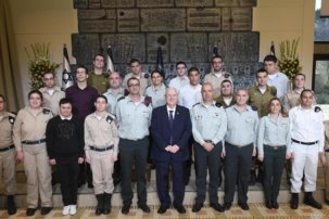 Shabbat Smile by Daniel Peri: Israeli President Reuven Rivlin Meets Soldiers with Disabilities