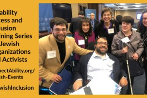 Fighting Racism / Advancing Equity and Inclusion