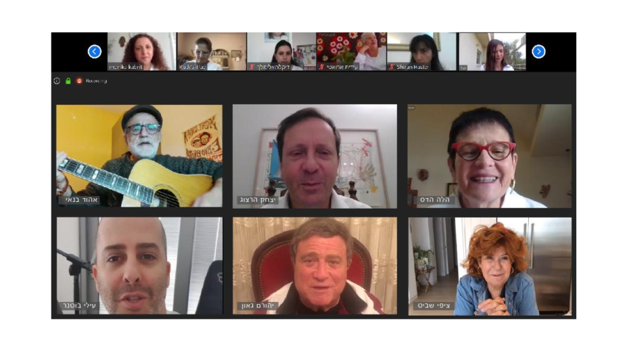 Enosh team members and participants together on a Zoom call