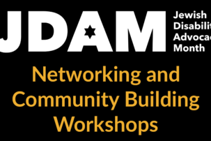 JDAM Networking and Community Building Workshops
