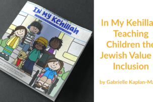 In My Kehillah – Teaching Children the Jewish Value of Inclusion: By Gabrielle Kaplan-Mayer