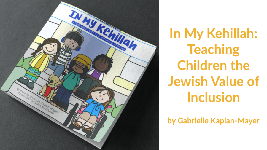 Cover page of In My Kehillah, a children's book by Gabrielle Kaplan-Mayer, illustrated by Robin Matthews. Text: In My Kehillah - Teaching Children the Jewish Value of Inclusion: By Gabrielle Kaplan-Mayer